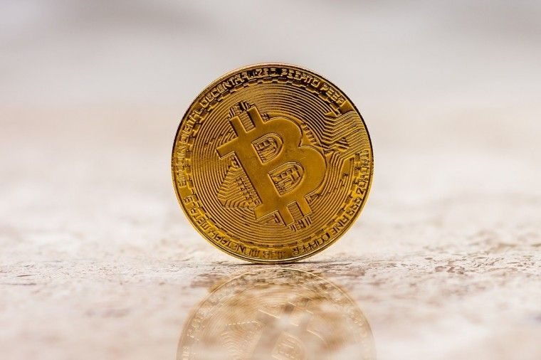 What is Bitcoin, how does it work and what affects its price? Get updated