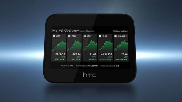 HTC EXODUS 5G Hub - Router where you can run your own Bitcoin Full Node