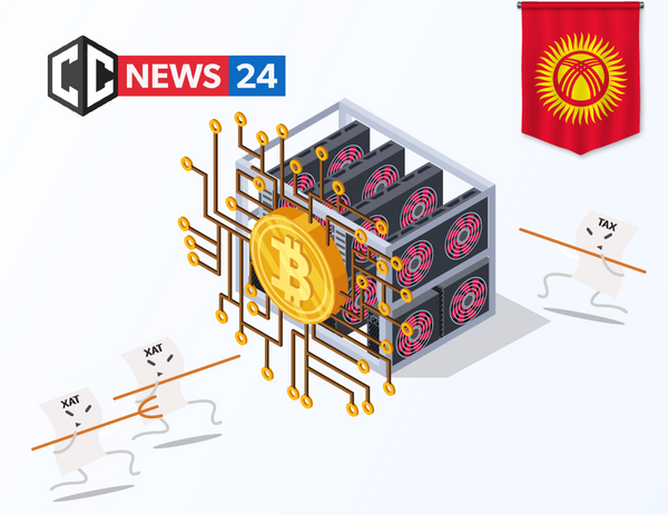 Kyrgyzstan wants to set clear conditions for the taxation of Cryptocurrency Mining